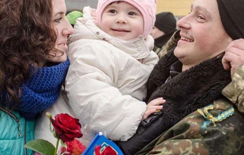 Психологічна допомога  військовослужбовцям та їх сім'ям